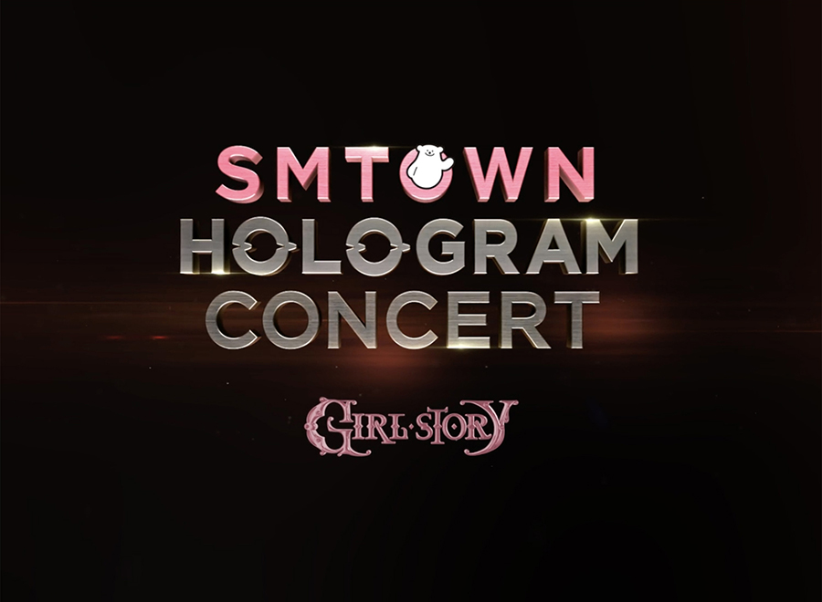 "Hologram Musical ""School OZ"" & Hologram Concert ""Girl story"" SMTOWN ARTIUM OPEN"